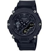 CASIO 卡西歐 G-SHOCK 戶外冒險 雙顯手錶 GA-2200BB-1A