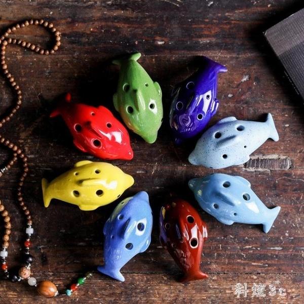 陶器工藝品創意陶笛六孔陶瓷中音弘音6孔陶笛  PA3644『科炫3C』