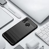 三星 A20 Samsung 拉絲軟殼 手機殼 保護殼 全包拉絲 防摔殼 保護套 碳纖維