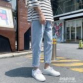 男士牛仔褲新款韓版潮流闊腿九分直筒百搭寬鬆潮牌秋季長褲子