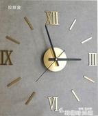 新品簡約現代時尚壁鐘創意DIY鐘錶立體客廳個性數字鏡面金銀掛錶 LX 雙12