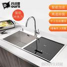 全自動家用水槽洗碗機嵌入式獨立三合一智慧...