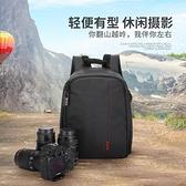 降價兩天 powerextra單反相機包雙肩佳能專業數碼攝影防水防震大容量多功能