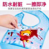 寶寶吃飯圍兜嬰兒兒童防水仿硅膠食飯兜喂飯圍嘴大號小孩口水免洗