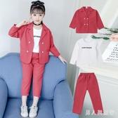 休閒三件套 女童秋裝套裝新款韓版女孩兒中大童洋氣運動休閒西裝套潮 DR32508【男人與流行】