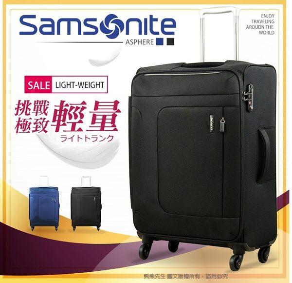 《熊熊先生》促銷7折 Samsonite新秀麗 旅行箱 20吋可擴充行李箱 TSA海關密碼鎖 登機箱 72R