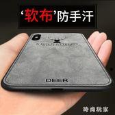iphonex手機殼 iphonex保護套新款超薄防摔潮牌硅膠殼 ZB841『時尚玩家』