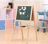 寶寶家用學習寫字實木支架式可升降小黑板mj1170【VIKI菈菈】