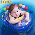 嬰兒游泳圈兒童腋下圈1-3-6歲小孩寶寶趴圈新生幼兒浮圈救生泳圈