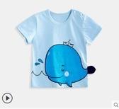 男童短袖t恤純棉2020年夏季兒童薄款上衣寶寶夏裝嬰兒半袖女洋氣 滿天星