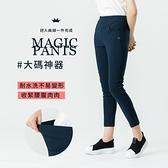 【中大尺碼】MIT雙打棗修身薄布長褲