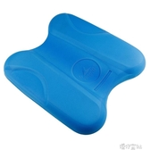 多功能訓練浮板工字浮力板打水板踢水板夾腿板提高技術 交換禮物