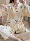 浴袍 日系和服春秋季長袖純棉睡衣女兩件套裝可愛清新小丸子學生家居服 星河光年