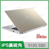 宏碁 acer A514-54G-51WH 金【升16G/i5 1135G7/14吋/MX350/FHD/IPS/SSD/四核/intel/筆電/Win10/Buy3c奇展】Aspire
