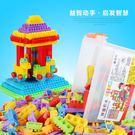 積木玩具塑料兒童大顆粒積木 端午節禮物