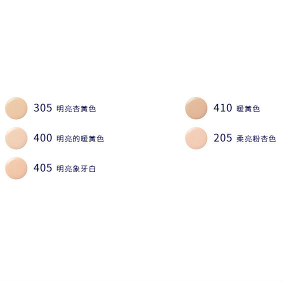 KOSE 水艷琉光氣墊粉餅 SPF30 PA+++ 12g (含粉撲,不含盒)