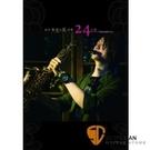 (樂譜+CD)(簡譜) 黃文龍 /  流...