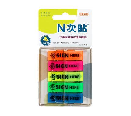 【奇奇文具】【N次貼 標籤紙】N次貼 66004 SIGN HERE 抽取式螢光5色標籤