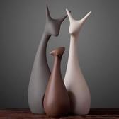 北歐家居客廳陶瓷擺件創意桌面酒櫃裝飾品擺件結婚禮物房間小擺設【快速出貨八折下殺】