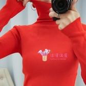 高領毛衣 秋冬新款洋氣高領毛衣女套頭短款長袖修身緊身堆堆學生針織打底衫S-XXXL碼  多色