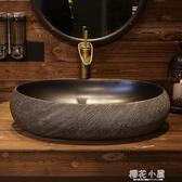 陶瓷藝術中式創意洗手盆面盆家用衛生間復古洗臉盆QM『櫻花小屋』