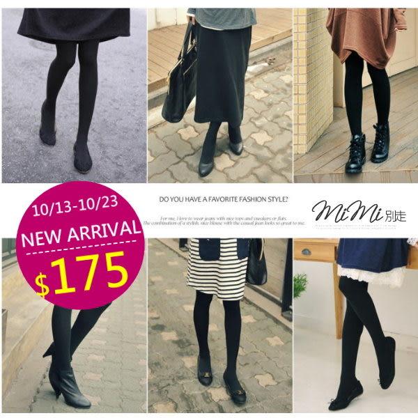 孕婦裝 MIMI別走【P61179】今天的造型需要它呢.日本立體托腹設計.彈力萊卡棉孕婦褲襪.孕婦褲