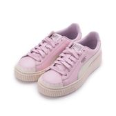PUMA BASKET PLATFORM SCALLOP WNS 復古厚底鞋 粉紫米 366723-02 女鞋