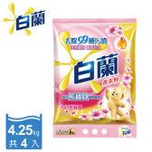 箱購 白蘭含熊寶貝馨香精華大自然馨香洗衣粉 4.25kg x 4入組_聯合利華