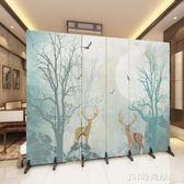 屏風裝飾隔斷牆客廳酒店辦公室現代簡約折疊中式行動折屏實木布藝qm    JSY時尚屋