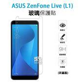 【飛兒】保護螢幕!華碩 Zenfone Live L1 正面 玻璃貼 亮面 2.5D 9h 鋼化玻璃貼 222