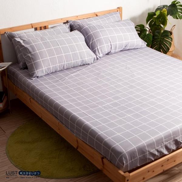 【LUST】 無印良格 新生活eazy系列-雙人5X6.2-/床包/枕套組、台灣製