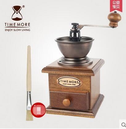 手搖咖啡豆磨豆機 家用手動研磨機咖啡機 小磨匠