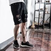 雙十一秒殺2018夏季牛仔短褲男韓版潮流寬鬆夏天黑色ins同款乞丐破洞五分褲   巴黎街頭