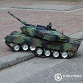 遙控金屬坦克模型對戰玩具 Ktky13