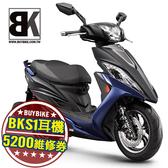 【抽咖啡機】新G6 150 LED 雙碟 2019 送BKS1藍芽耳機 5200維修券 車碰車險(SR30GG)光陽機車