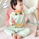 嬰兒連體衣春秋新生兒衣服寶寶睡衣純棉哈衣爬服【淘嘟嘟】