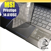 【Ezstick】MSI Prestige 14 A10SC A10RAS 奈米銀抗菌TPU 鍵盤保護膜 鍵盤膜