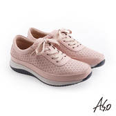 A.S.O 輕量抗震 簡約風格牛皮綁帶休閒鞋 粉紅