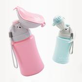 馬卡龍色車用兒童小便器尿壺 便攜式小便器