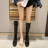 不過膝長筒靴秋冬騎士靴女加絨粗跟瘦瘦靴長靴皮靴女 新北購物城