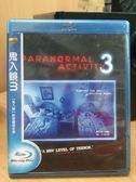 挖寶 片497 002  藍光BD 電影【鬼入鏡3 Paranormal Activity