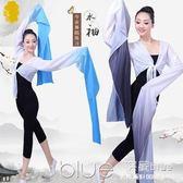 水袖上衣女舞服裝舞蹈甩袖藏族演出水袖練功服成人驚鴻舞古典 深藏blue