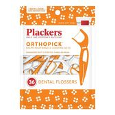 Plackers 美國普雷克 牙套專用牙線棒 36支入【瑞昌藥局】013286