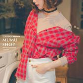 MUMU【T95688】圓領素面棉質長袖內搭衣。四色