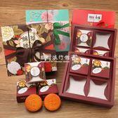 中秋節模具  月餅包裝盒子80/100g廣式冰皮8粒禮盒高檔雙層定制手提袋 『歐韓流行館』