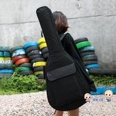 吉他包 民謠吉他包41寸木吉它38袋子39防水防震雙肩加厚女生通用40寸背包T 1色 雙12提前購