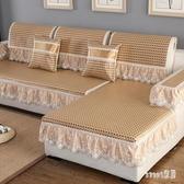 沙發墊罩夏天客廳全包沙發墊夏秋季罩款防滑坐墊涼席墊  LR10083【Sweet家居】