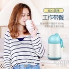 酸奶機全自動迷你家用小型宿舍自制DIY酸奶低功率發酵1人2人學生 快速出貨