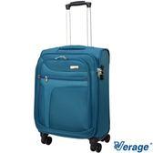 19吋布面登機箱 飛機輪19吋布面行李箱19寸布面旅行箱 Verage二代風格流線系列 (藍) 淘樂思