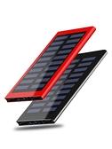 太陽能行動電源 大容量毫安移動電源戶外手機通用迷你小超薄閃充器【快速出貨八折下殺】